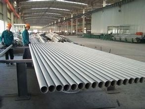 ASTM A312 347/347H TP347H Stainless Steel Seamless Tubing Inox 347 Stainless Steel Tube For Industry