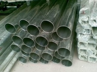 China 17-7PH UNS S17400 Stainless Steel Welded Pipe / Seamless Tube with Best Price supplier
