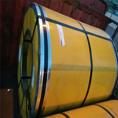 China AISI 904L BA Cold Rolled Stainless Steel Coil Raw Materials 0.3mm-16mm Thickness supplier