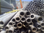 China SUS317L Stainless Steel Tube  SUS317L Seamless Steel Tube DN150 SCH40 factory