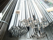 China High carbon stainless steel bright bar 420 , UNS42000 stainless steel bar stock factory