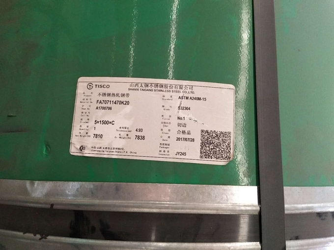 UNS S31803 / S32205 Duplex Steel Stainless Steel Coils 0.5 - 14mm Thickness