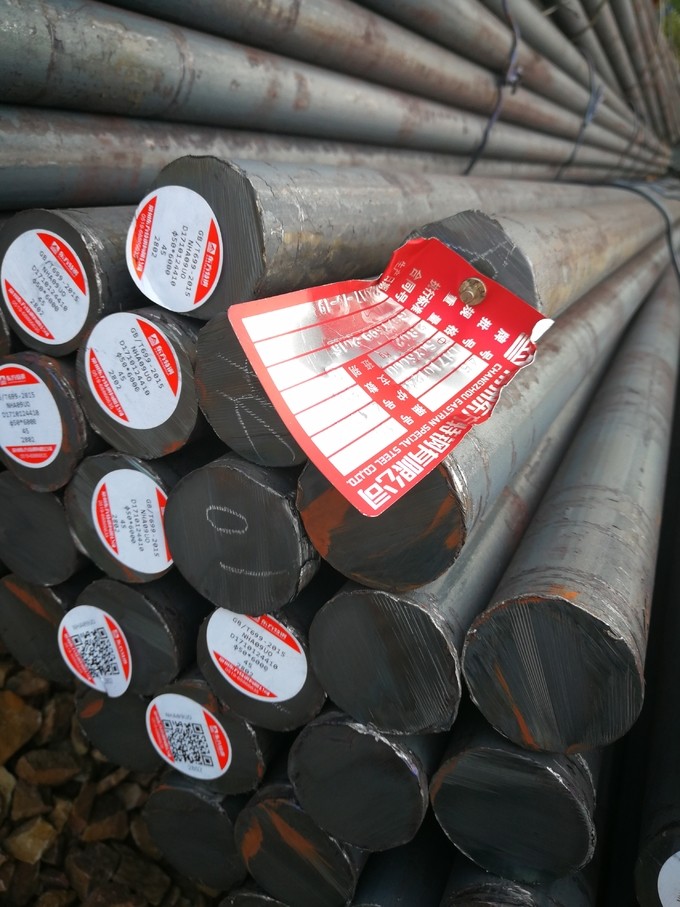 ASTM A108 AISI 1045 Hot Rolled Steel Bar SAE1045 Black Carbon Steel Round Rod S45C