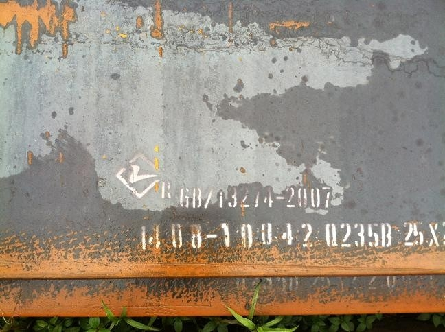 Hot Rolled Carbon Steel Plate JIS Standard SS400 A106 For Shipbuilding